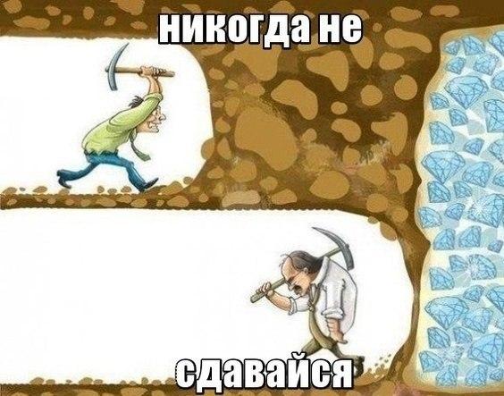 Фото №456250224 со страницы Кирилла Фролова