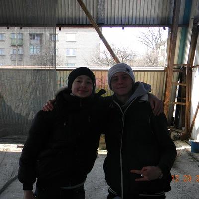 Димон Терехов, 13 марта 1998, Донецк, id117212800
