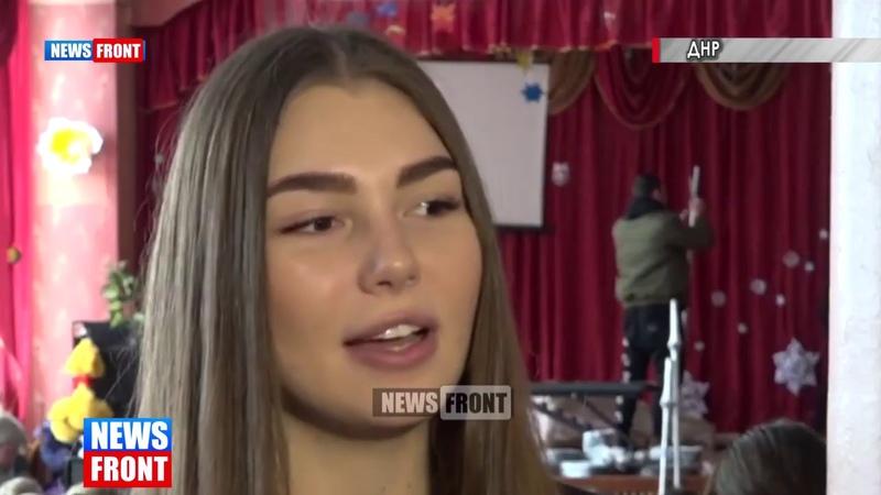 Мировая чемпионка Марьяна Наумова в 18-й раз приехала в ДНР