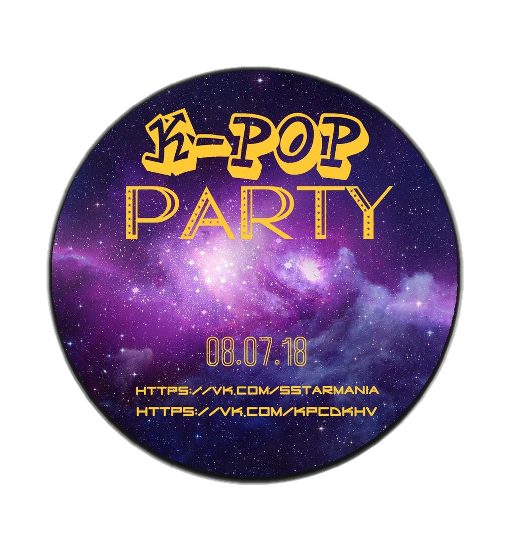 Афиша Хабаровск K-POP PARTY from StarMania