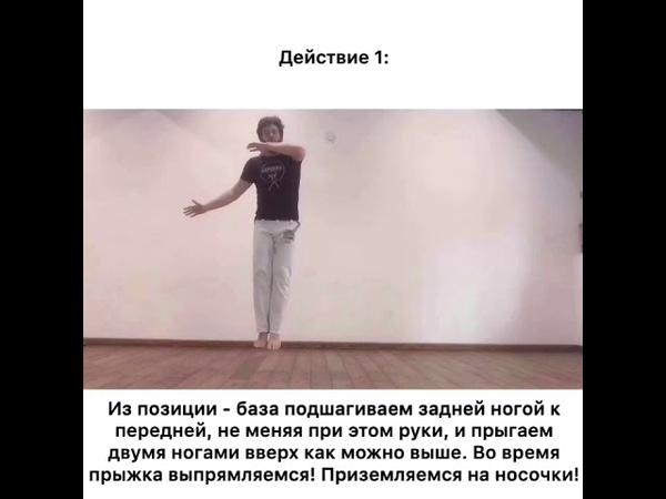 Ginga flow. Ep.23: Прыжок на месте со сменой рук!