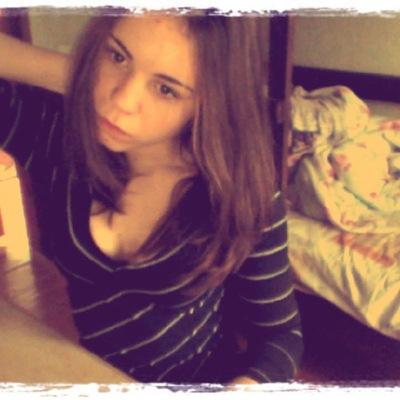Иванка Джосан, 20 января , Киев, id191375095