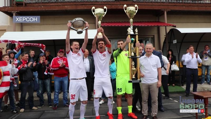 На Херсонщині завершився Кубок з аматорського футболу