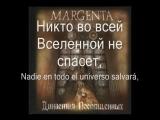 Артерия и Margenta - Никто (с. Кипелов и Беркут) (Letras Ruso - Espa