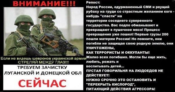 Власть готова дать отпор террористам по всей Украине, - Семерак - Цензор.НЕТ 8807
