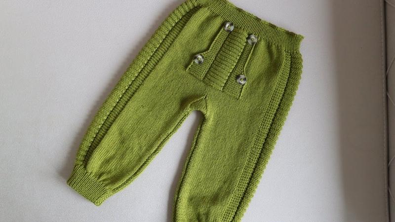 Erkek çocuk pantolonu 1.bölüm