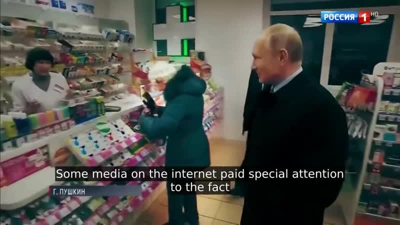 Vladimir Putin visits one normal pharmacy.