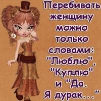 Аленка Пашкевич, 19 января , Запорожье, id76759960