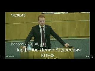 Технологии новые - бандитизм старый! Парфенов разнес электронное голосование в Госдуме!
