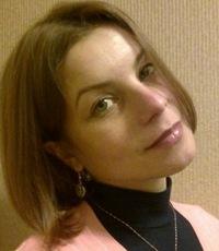 Ольга Вербицкая, 30 июля 1985, Москва, id5394082