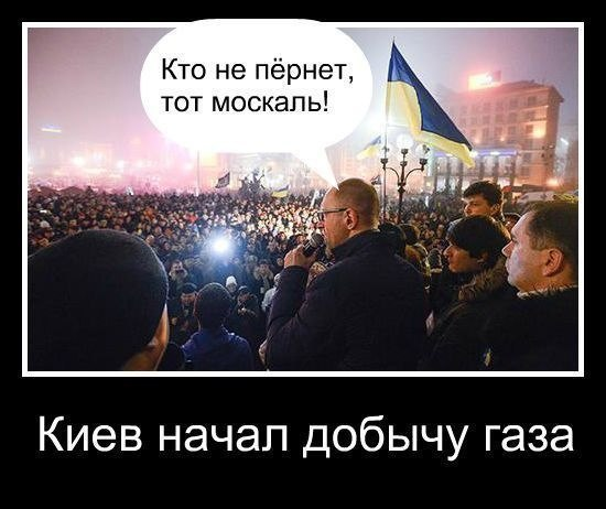 http://cs608226.vk.me/v608226048/4e31/eU-yTs4Kkpc.jpg height=462