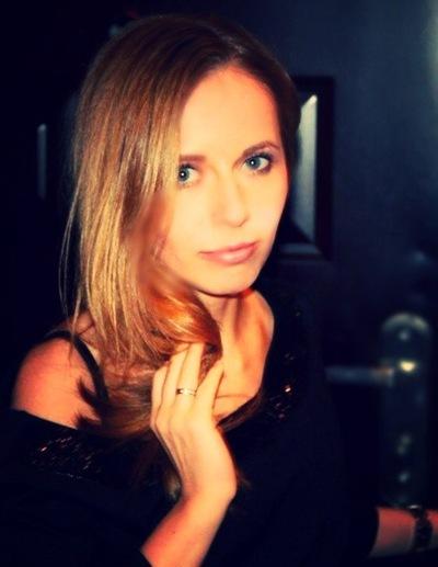 Юлия Кислянская, 9 сентября , Санкт-Петербург, id175379