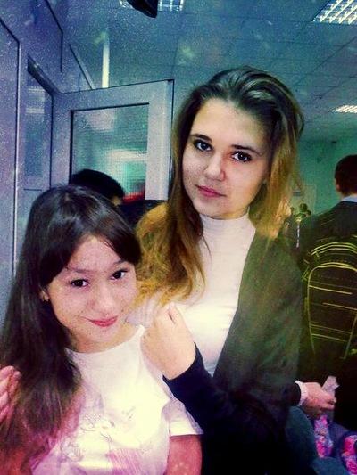 Виктория Ялалетдинова, 15 июля 1998, Уфа, id104150343