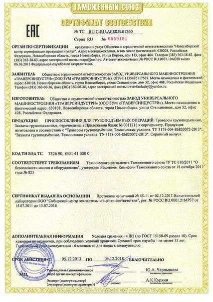 Дом2.ру самые свежие новости на 6 дней вперёд смотреть онлайн