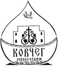 Православный молодежный клуб г. Северска