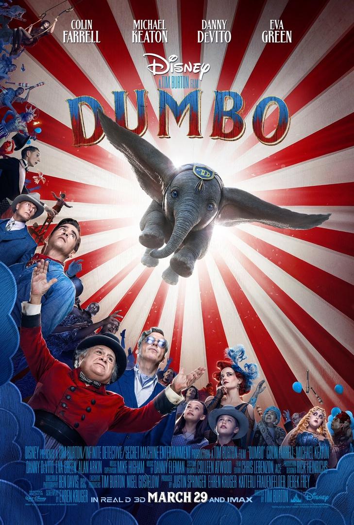 Дамбо 2019 - профессиональный