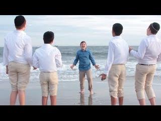 SBC - Shema Israel Elohay - שמע ישראל אלוקי