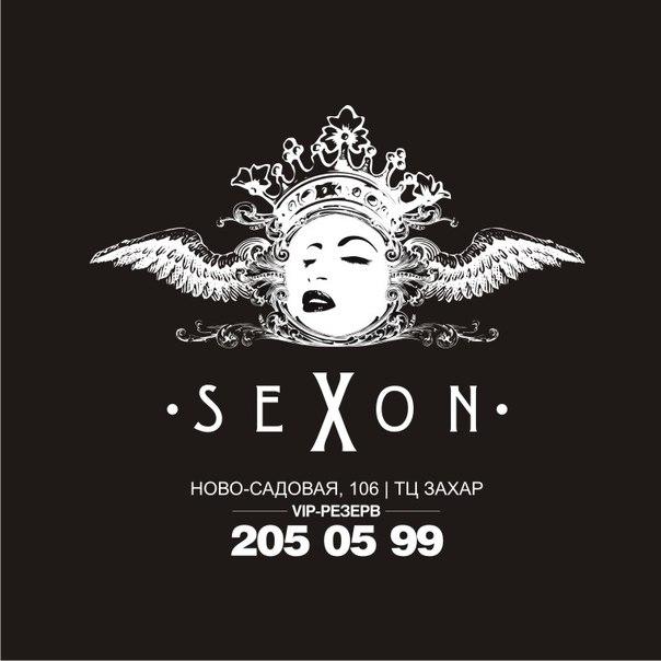 nochnoy-klub-sekson-v-samare