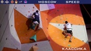Speed freestyle Men and Women CISM Climbing Indoor World Military Championships