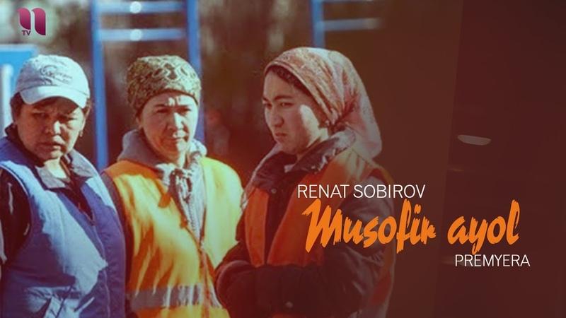 Renat Sobirov Musofir ayol Ренат Собиров Мусофир аёл music version