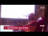 Ірина Федишин - ТСН - Поза кадром