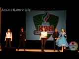 Команда Татинтек - Фестиваль лиги КВН