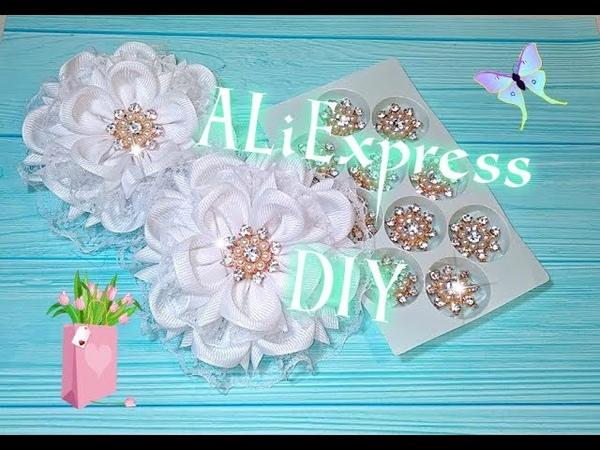 AliExpress распаковка Diy бант из ленты 4 см и кружева