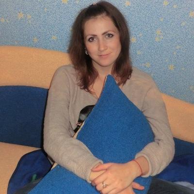 Таня Бакал, 17 ноября , Кривой Рог, id135607519