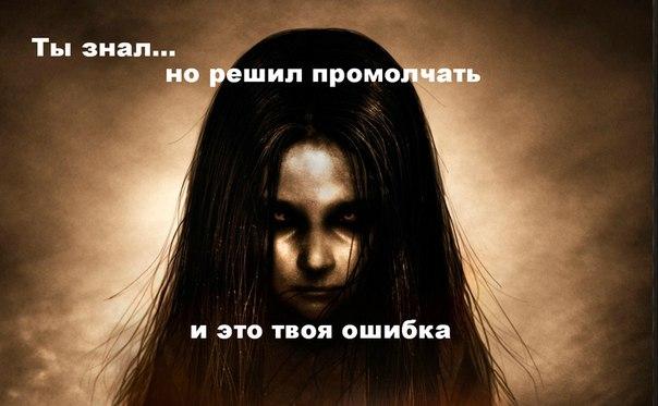 ужастики 2012 2013 года список: