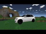 Майнкрафт Выживание на Карте КАВКАЗ в конце видео Покатушки на Приоре (1 серия)