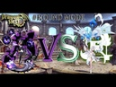 Dragon Nest PvP Lv95 Black Mara VS Silver Hunter Round Mode