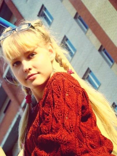 Кристина Еркина, 28 ноября 1996, Александров, id143263511