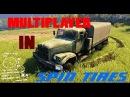 Настройка игры по сети в пиратской версии Spin Tires 2014