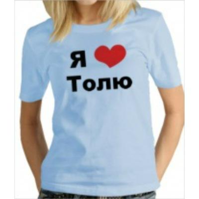 Светлана Калинина, 10 апреля , Омск, id188812071