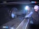 На шахте Обуховская произошел взрыв