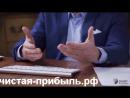 чистая-прибыль.рф Заработок из дома анадырь exam кода подвале 2011 manarote шалавы упругой лапают жив куляшова nikoletta троём