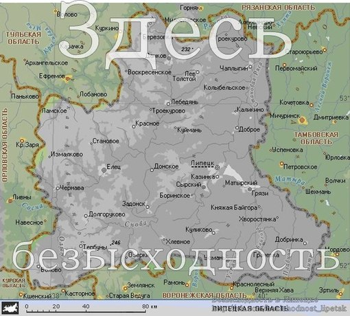 Новости недели на украине видео