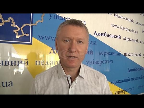 Освітній центр Донбас Україна 08 06 2018