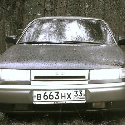 Пашка Белозёров, 13 февраля 1993, Ковров, id31234629