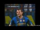 2009 02 15 Интер Милан 2 1