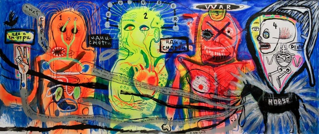 Олександр Король, 4 вершники, 2013, папір, туш, олійна пастель, олівці, маркер, спрей