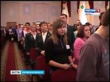 Конкурс студенческих гимнов (ГТРК Вятка)