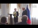 Выдающиеся нижегородцы получили почетные награды
