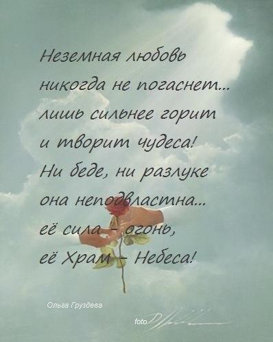 http://cs421125.vk.me/v421125222/62ad/LsHojyzxOwA.jpg