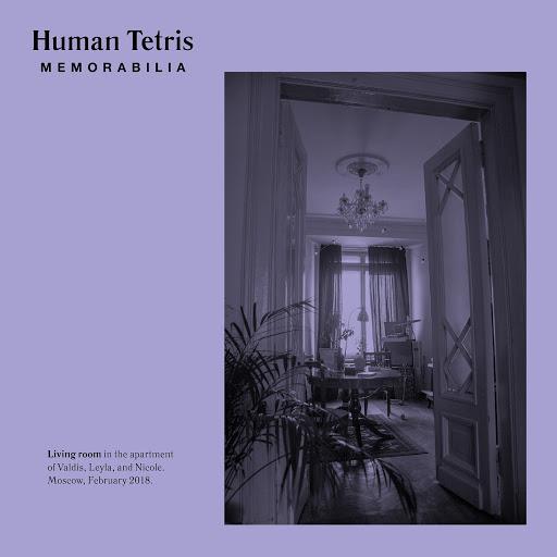 HUMAN TETRIS альбом Memorabilia