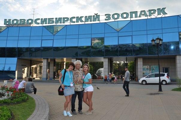 Шейте с нами новосибирск