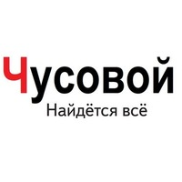 Работа объявления горнозаводск пермский край работа в навашино свежие вакансии от работодателей на авито