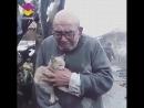 У дедули сгорел дом Всё что уцелело от пожара это кот