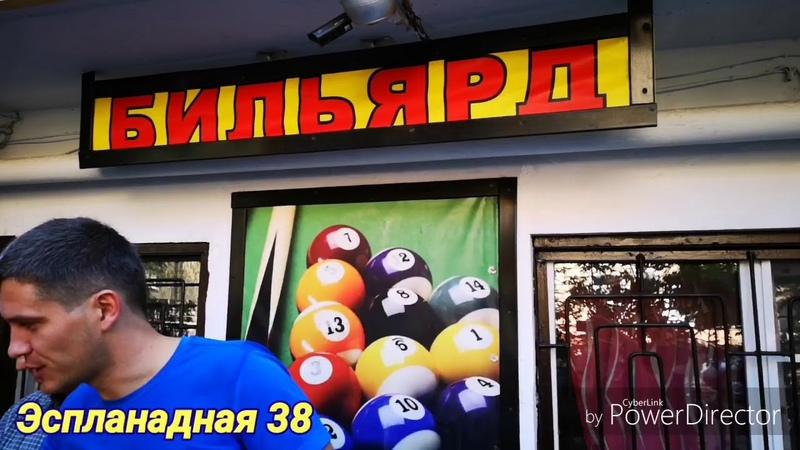 Бильярдная Советского Союза Астрахань