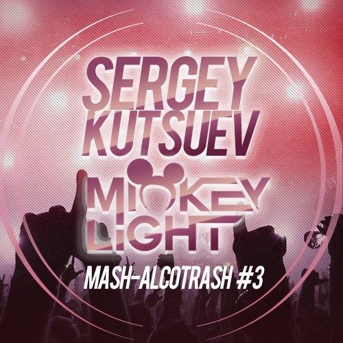Комбинация vs. Bodybangers - Бухгалтер (Mickey Light & Sergey Kutsuev Alco Mash)